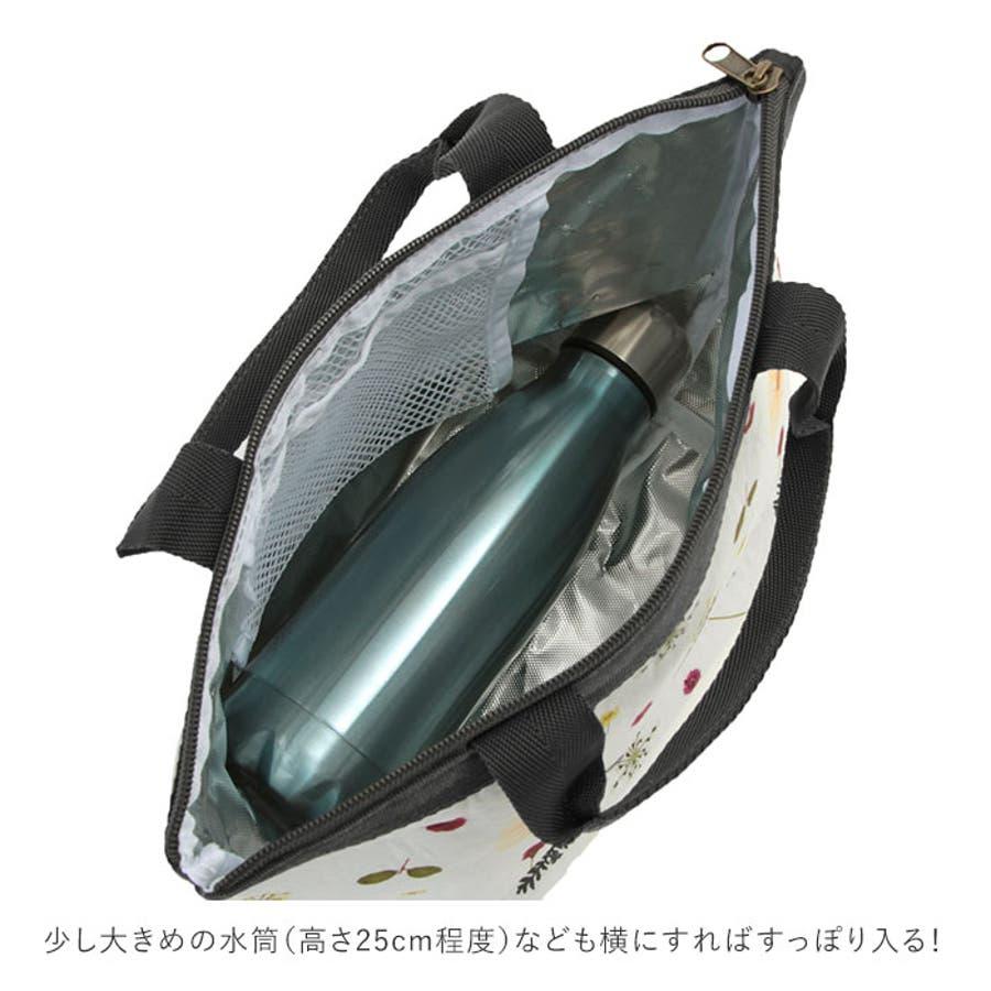 保冷トートバッグ ge0913 ge0917 7