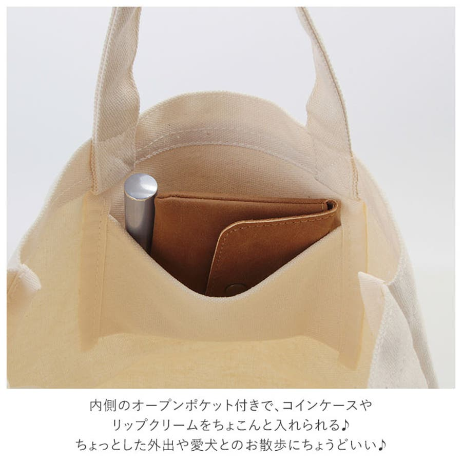 キャラクター マチ付きバッグ 4