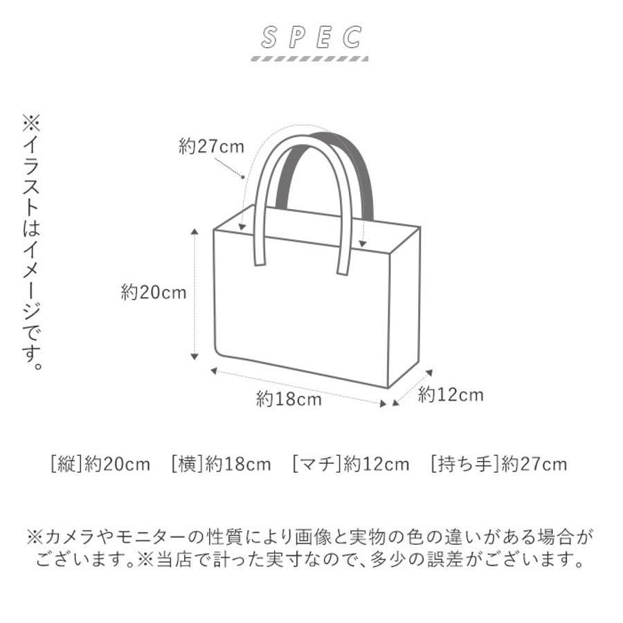 キャラクター マチ付きバッグ 7