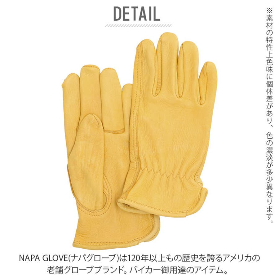 NAPA GLOBE ナパグローブ 800SP DEERSKIN DRIVER UNLINED 2