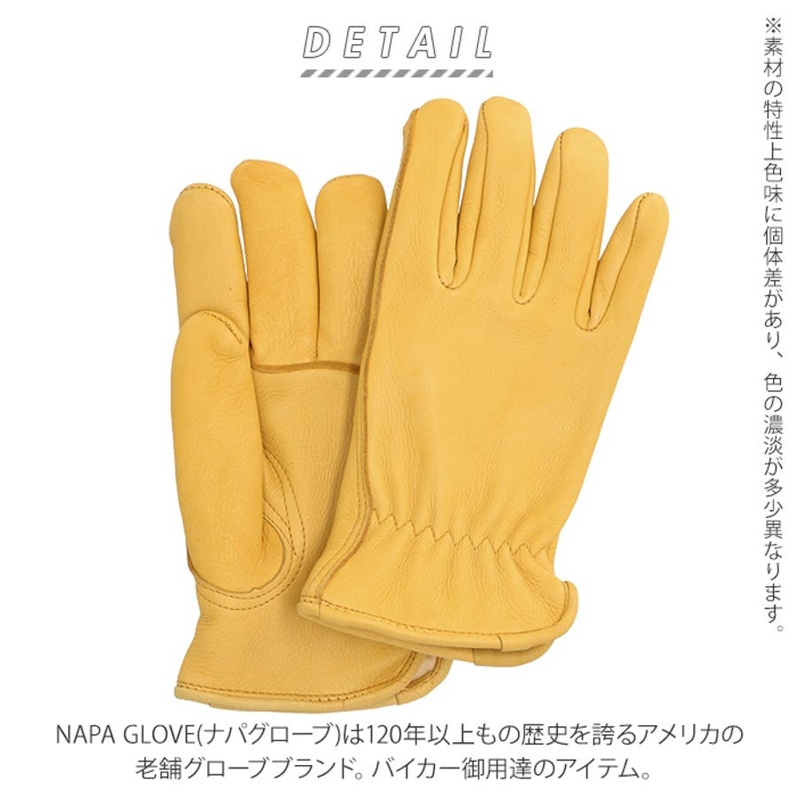 NAPA GLOBE ナパグローブ 800TL DEER DRIVER W/THINSULATE 2