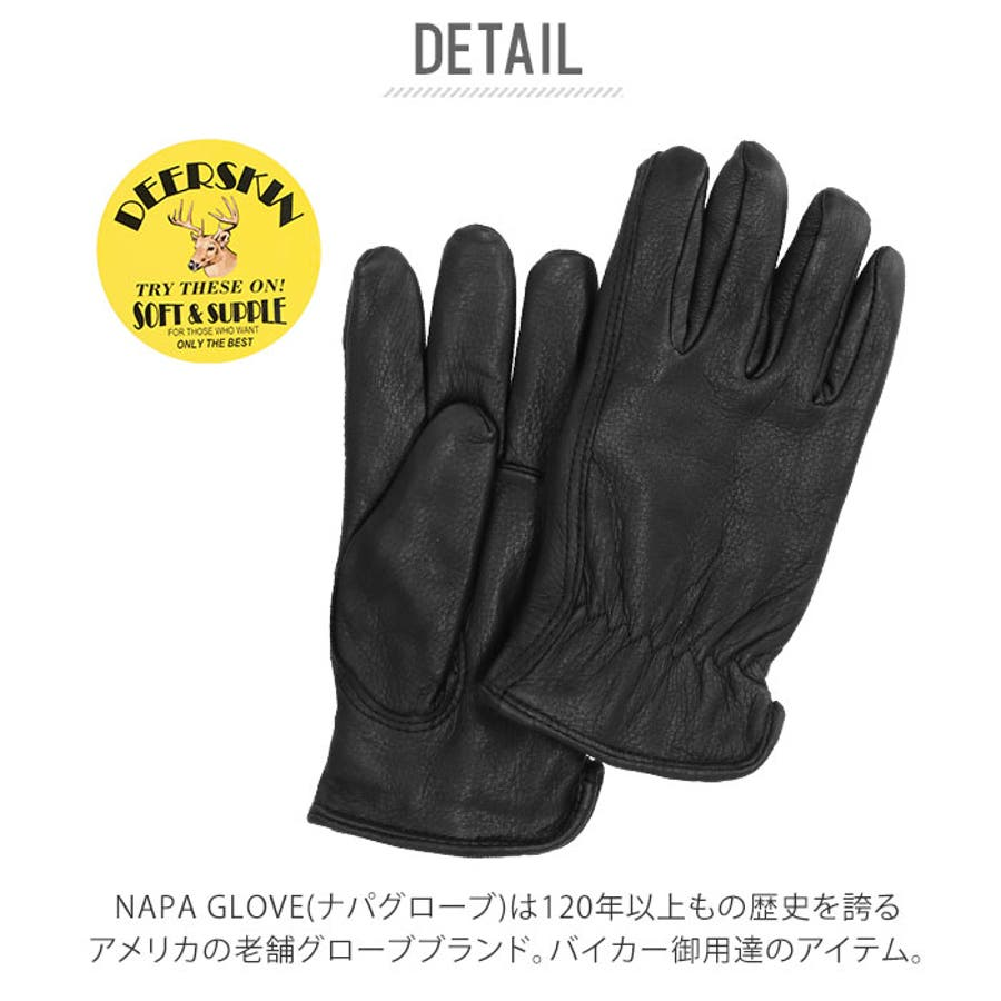 NAPA GLOBE ナパグローブ 811TL DEER DRIVER W/THINSULATE 2