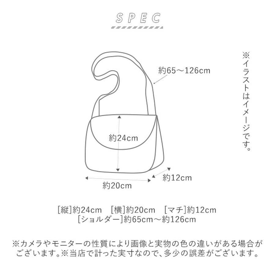 anello GRANDE アネロ グランデ 微光沢杢ポリLS ミニメッセンジャー GT-H2703 10