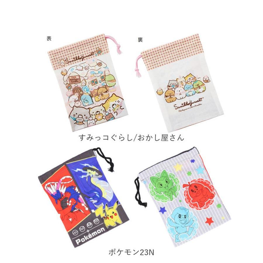 キャラクター コップ袋 KB62 9