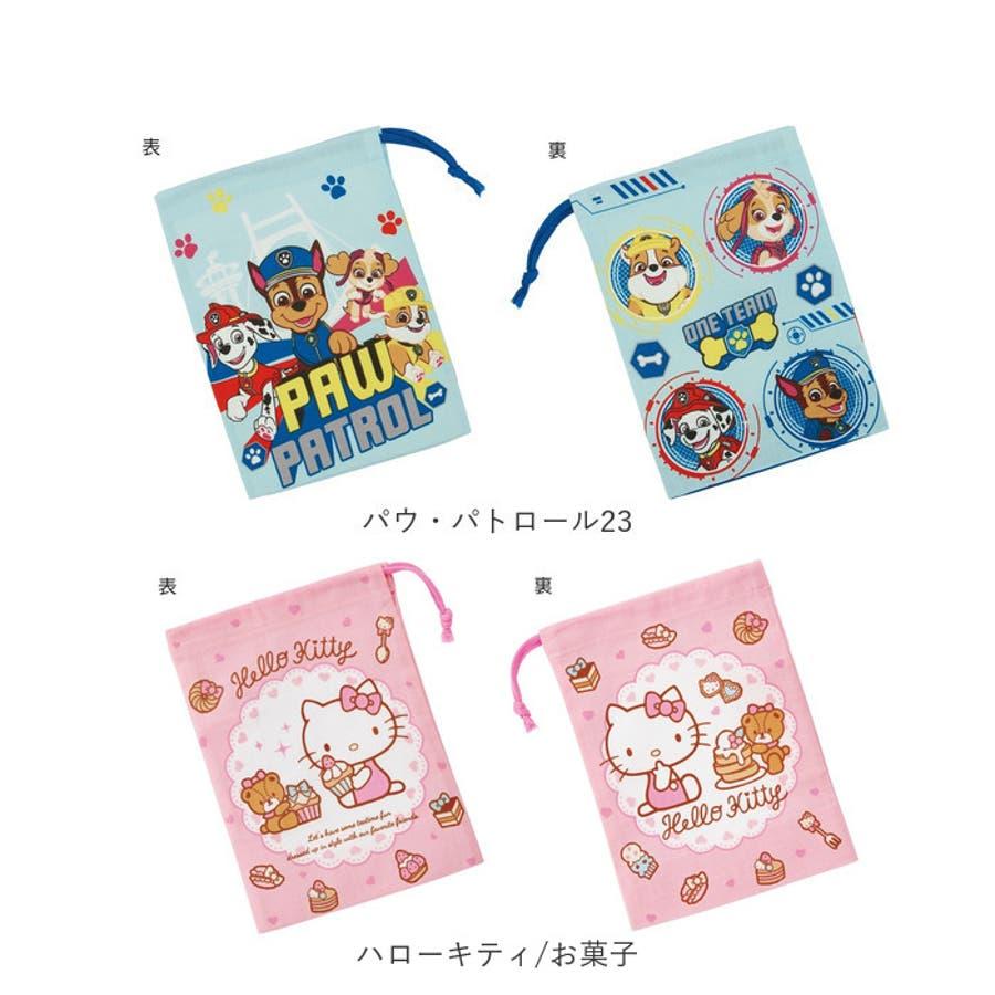 キャラクター コップ袋 KB62 10