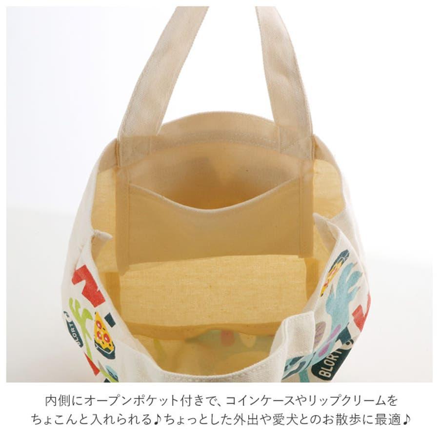 キャラクター マチ付きバッグ 5