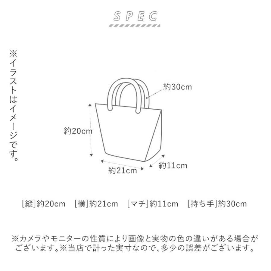 キャラクター マチ付きバッグ 9