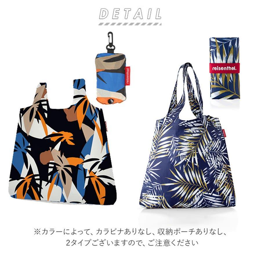 reisenthel ライゼンタール mini maxi shopper ミニマキシショッパー 2