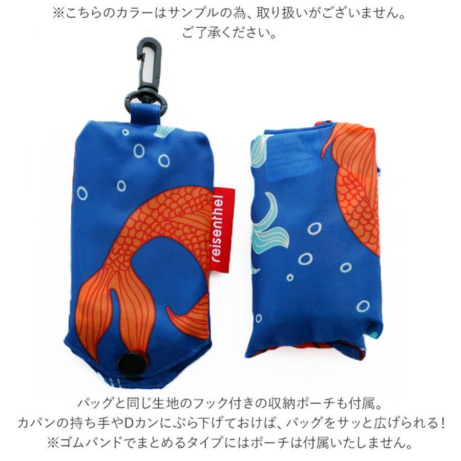 reisenthel ライゼンタール mini maxi shopper ミニマキシショッパー 3