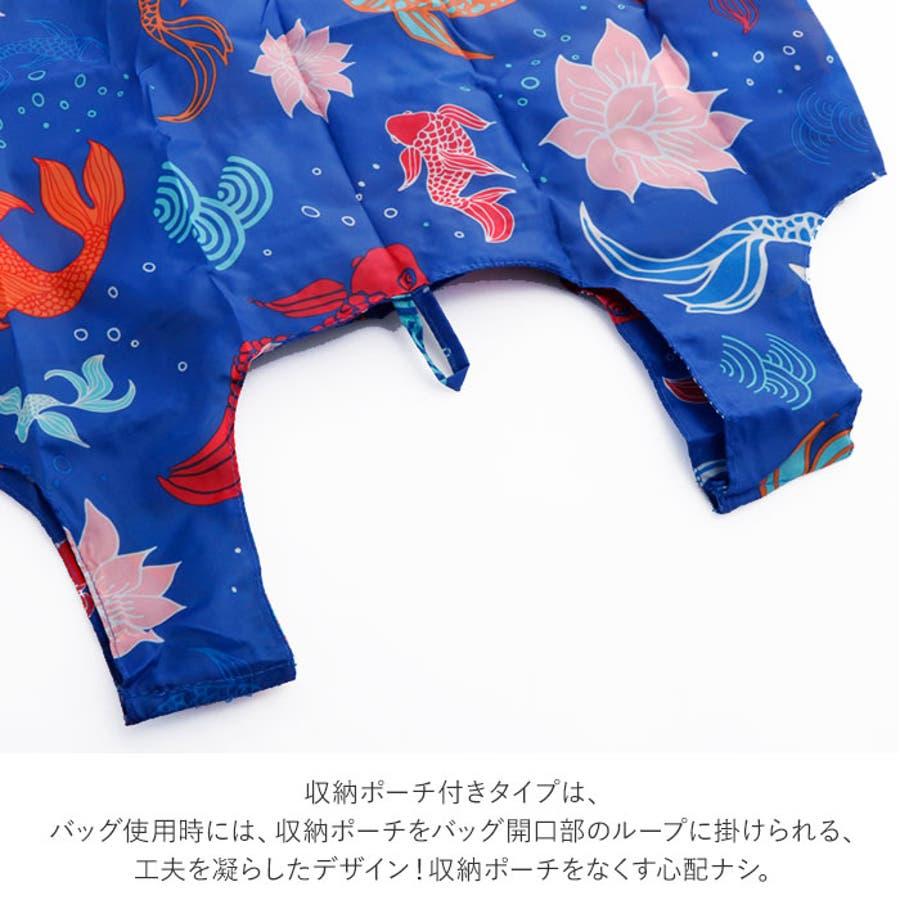 reisenthel ライゼンタール mini maxi shopper ミニマキシショッパー 5