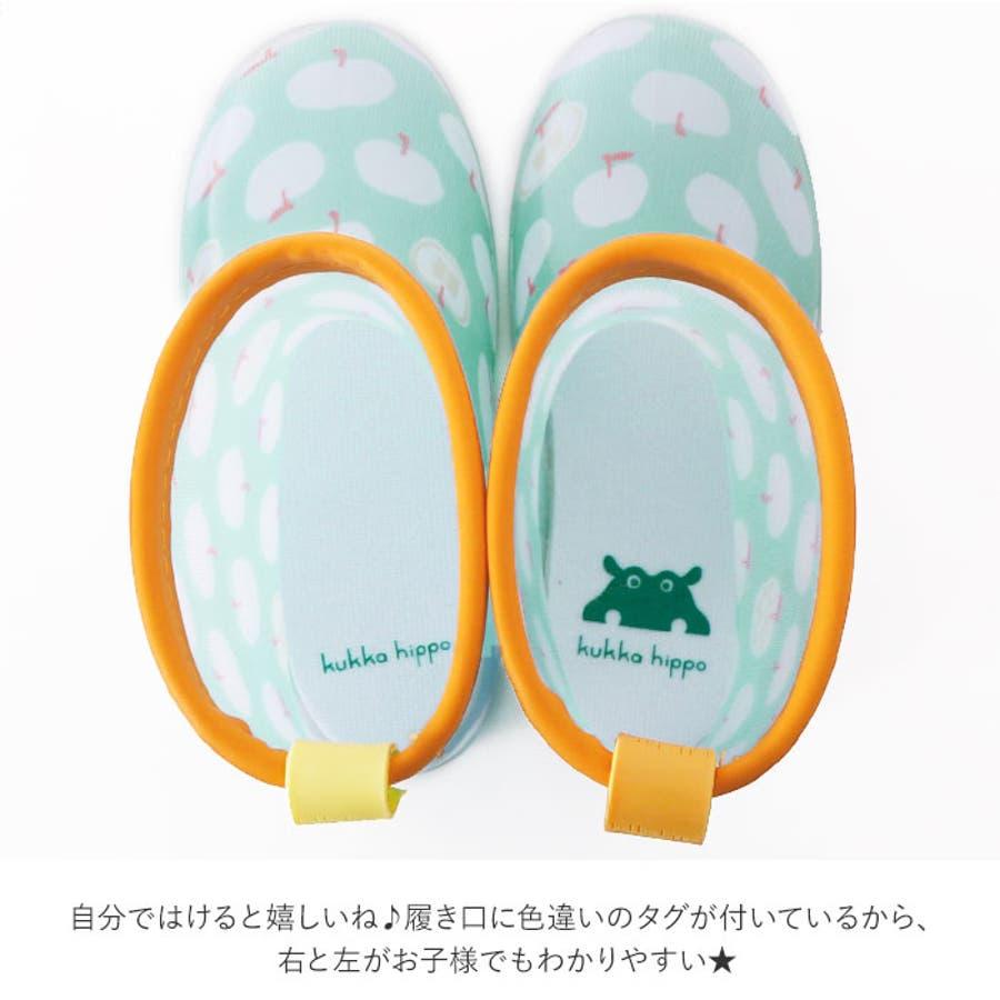 kukka hippo クッカヒッポ キッズレインブーツ 4
