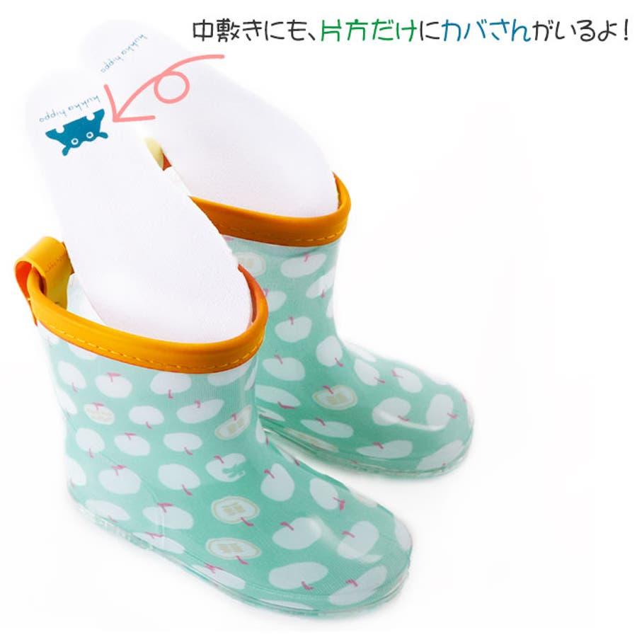kukka hippo クッカヒッポ キッズレインブーツ 5