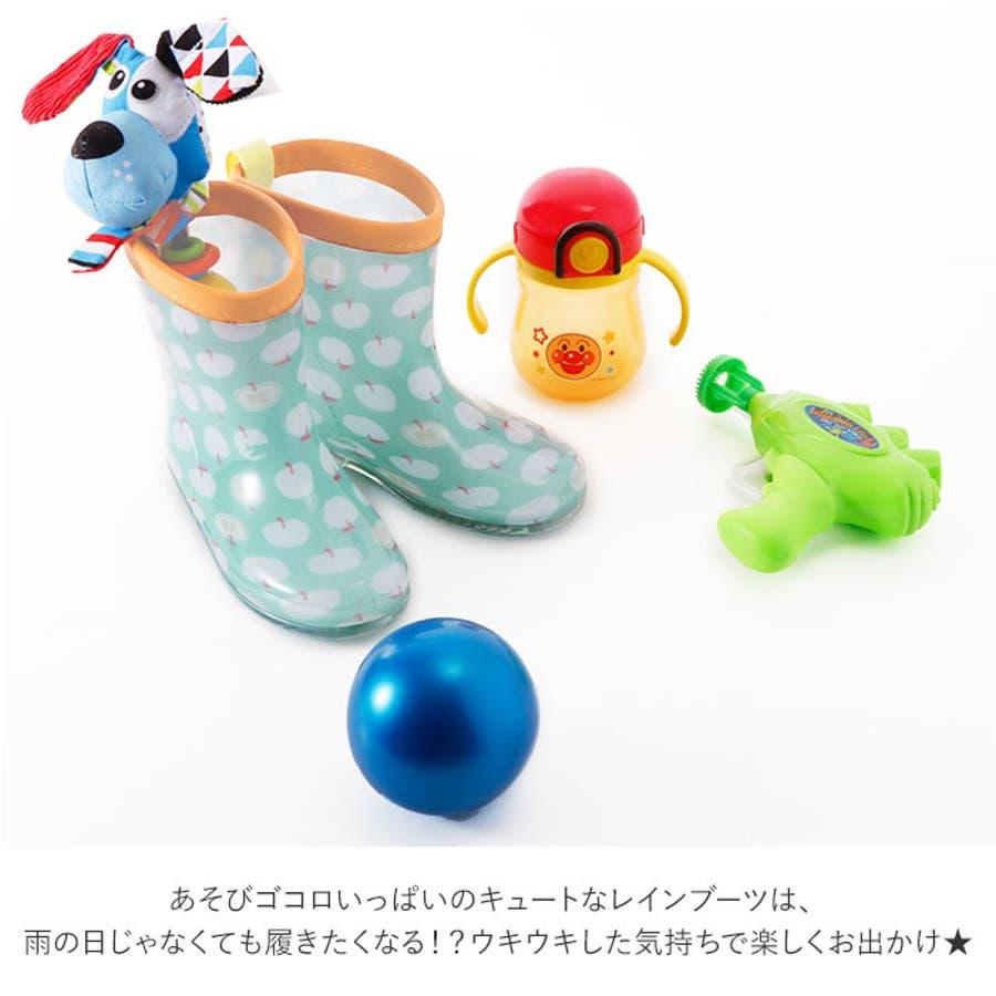 kukka hippo クッカヒッポ キッズレインブーツ 6
