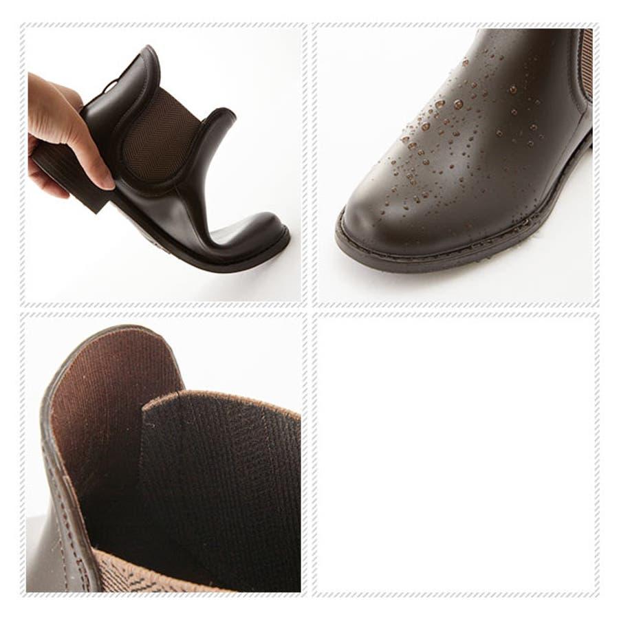 レインブーツ 長靴 ショートブーツ サイドゴア ショート丈 通販 レディース シンプル サイドゴアブーツ インソール付き晴雨兼用ブーツ ショートブーツ レインシューズ ビジネス 軽量 おしゃれ レディース靴 23-0001 23-3041 TP1402 3