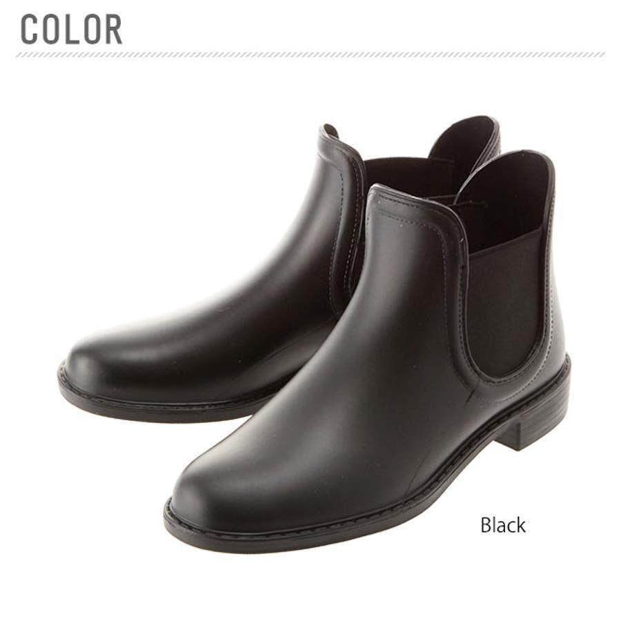 レインブーツ 長靴 ショートブーツ サイドゴア ショート丈 通販 レディース シンプル サイドゴアブーツ インソール付き晴雨兼用ブーツ ショートブーツ レインシューズ ビジネス 軽量 おしゃれ レディース靴 23-0001 23-3041 TP1402 4