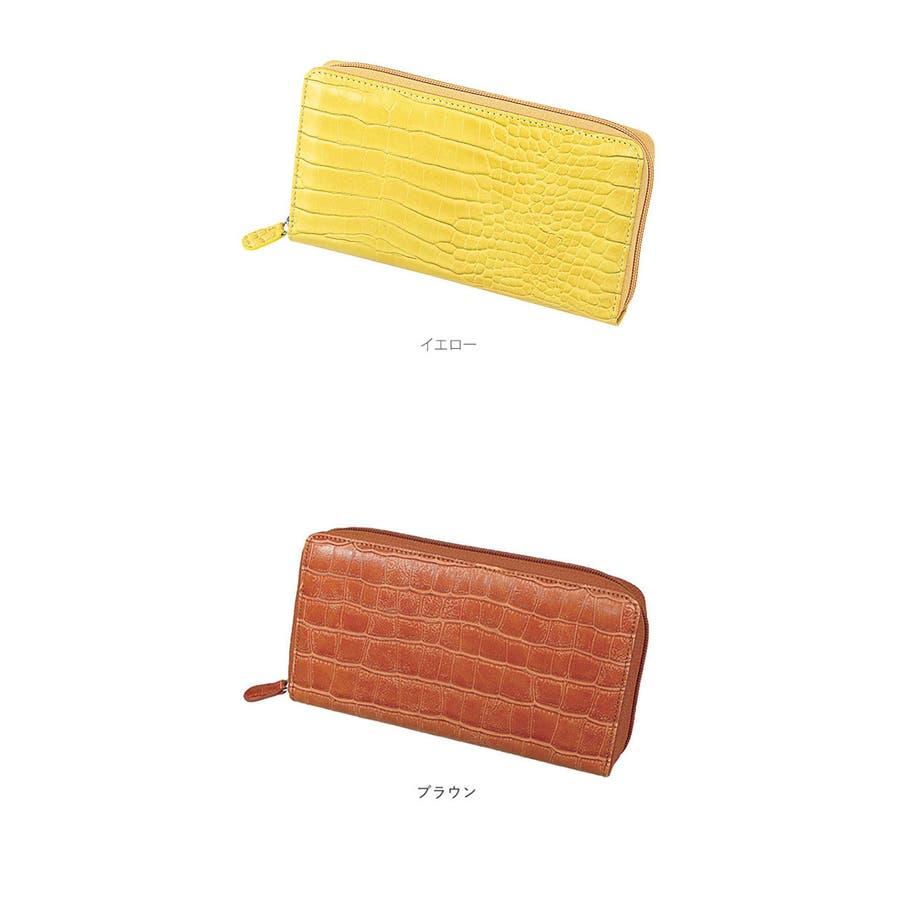65f0f62768ef 長財布COGITコジット通販36カードたっぷり仕分け財布財布ウォレットレディースメンズラウンドファスナー