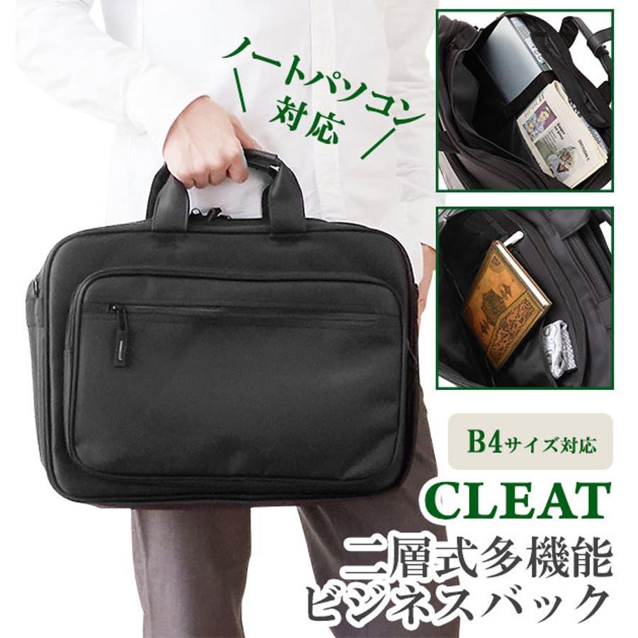 7d45445c15cb ビジネスバッグ CREAT クリート 通販 大容量 A4 メンズ PCポケット付 多機能 軽量 軽い