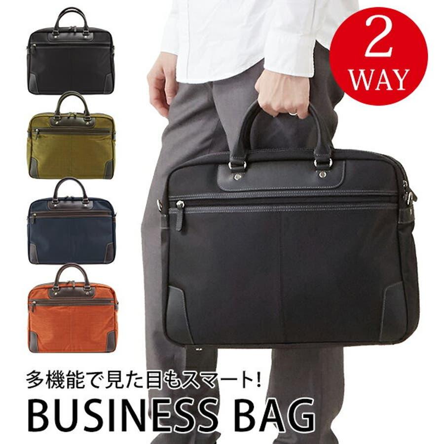 f399ecb47d99 ビジネスバッグ メンズ カワヨシ 通販 通勤バッグ A4 通勤カバン 鞄 大容量 PC対応 軽い