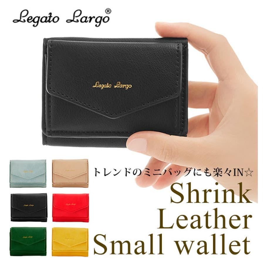 d121c9be7701 ミニ財布 Legato Largo レガートラルゴ 通販 レディース メンズ 手乗り財布 三つ折り財布 財布