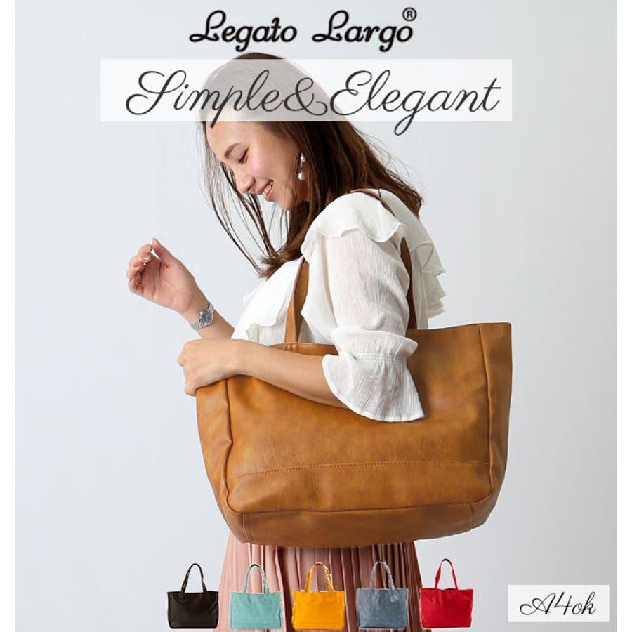 02285c74036f トートバッグ 多収納 Legato Largo レガートラルゴ 通販 トート 大容量 A4サイズ レディース メンズ
