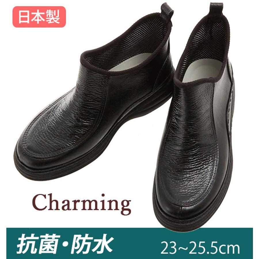 VIC 850 レインシューズ メンズ ニシベケミカル 通販 ショートレインブーツ 雨靴 長靴 ガーデニングブーツ 完全防水軽量日本製 レインブーツ ショート 雪 防寒 1