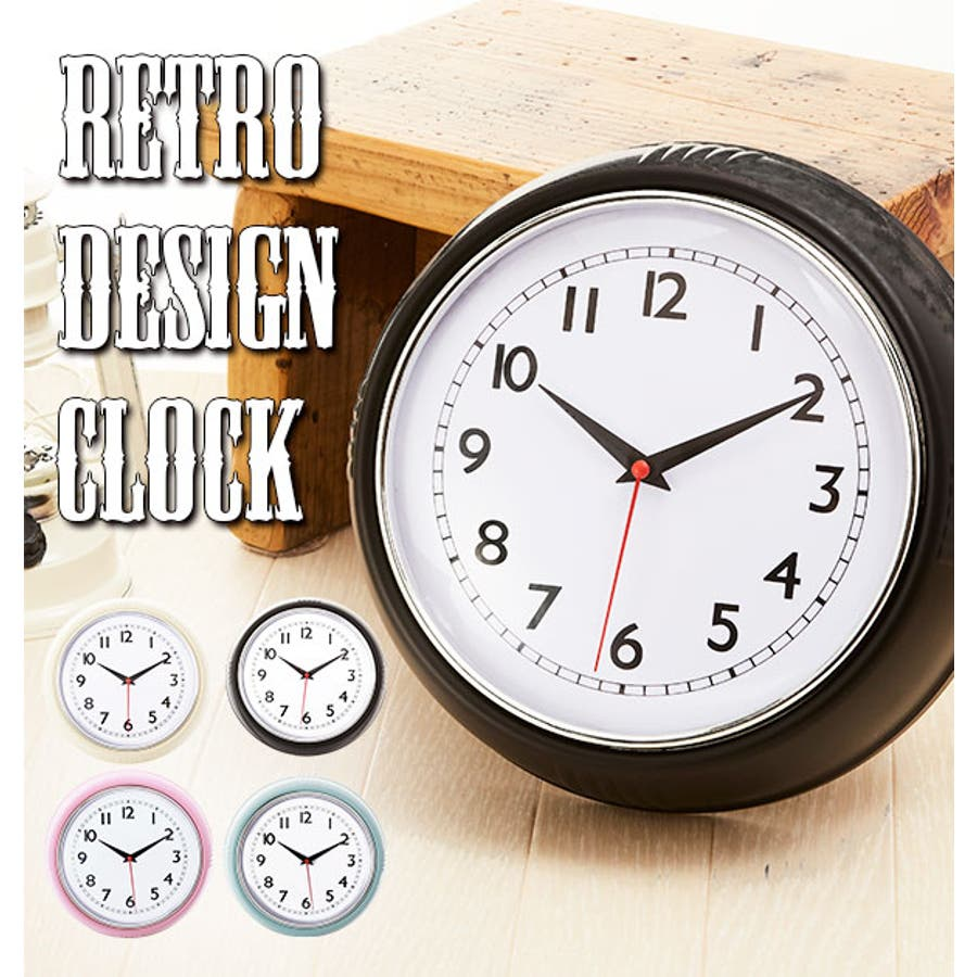 0bdc9b19d5 壁掛け時計 ZIP ジップ 通販 おしゃれ かわいい シンプル スタイリッシュ アイボリー 黒 ブラックピンクブルーかべ
