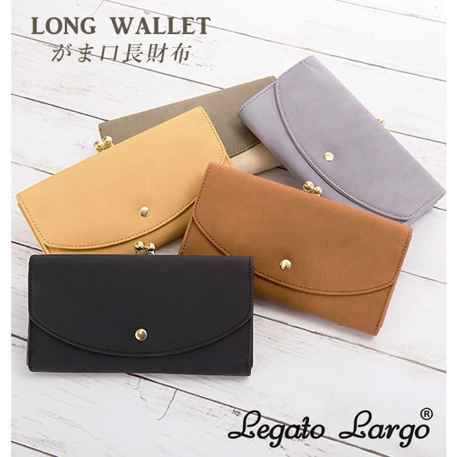 separation shoes e9e5e 561b2 Legato Largo レガートラルゴ プランプフPU ガマ口長財布 LJ-F1146