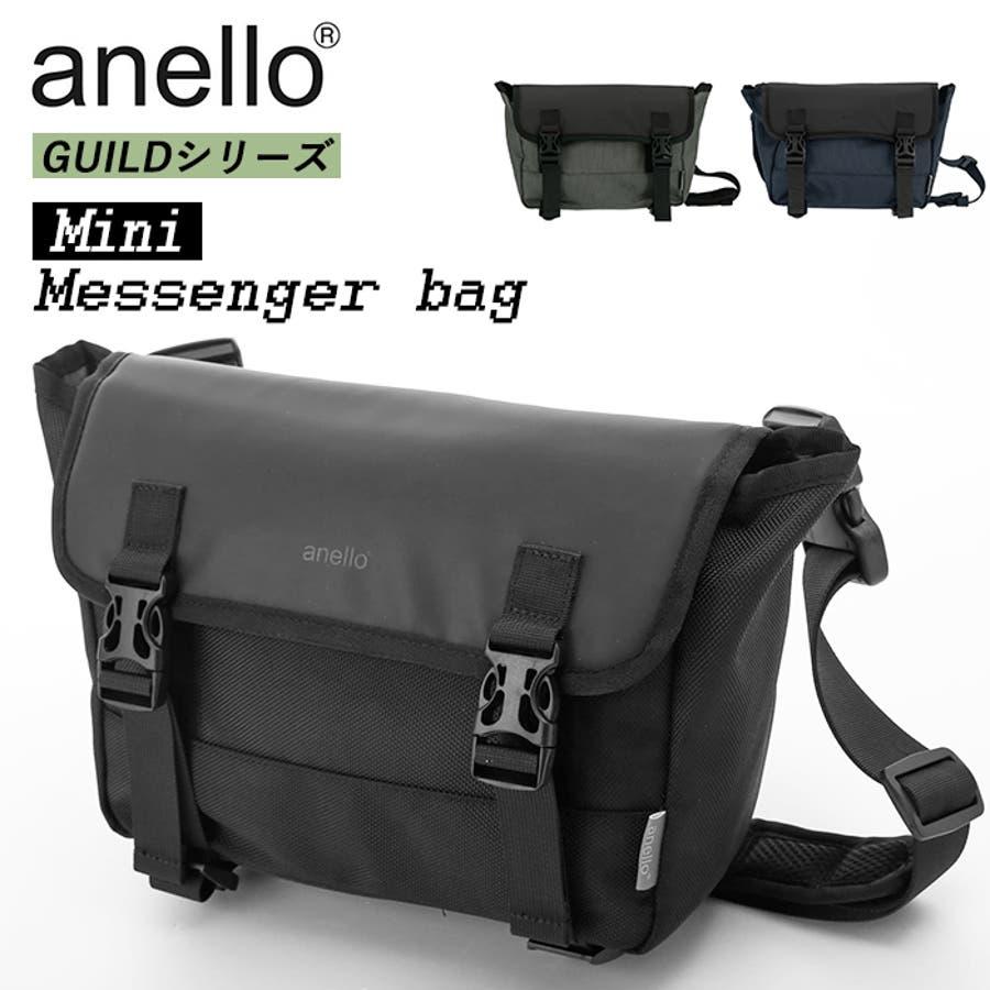 anello アネロ ギルド ミニメッセンジャー AT-C3503 1