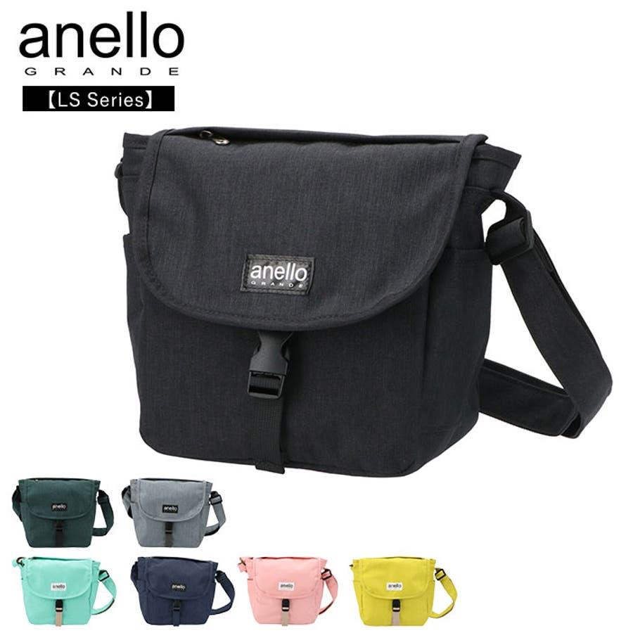 anello GRANDE アネロ グランデ 微光沢杢ポリLS ミニメッセンジャー GT-H2703 1