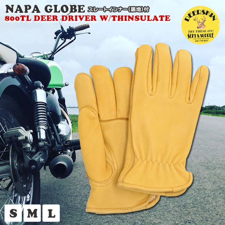NAPA GLOBE ナパグローブ 800TL DEER DRIVER W/THINSULATE 1