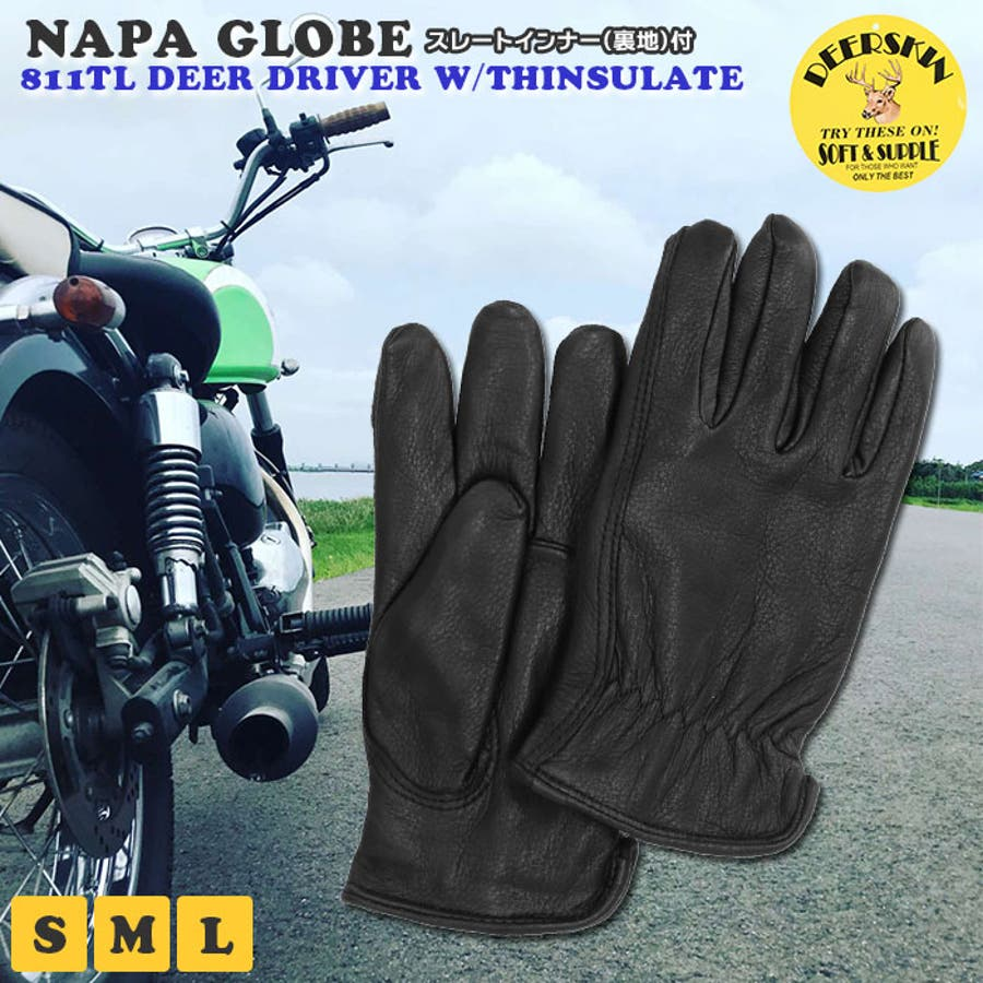 NAPA GLOBE ナパグローブ 811TL DEER DRIVER W/THINSULATE 1
