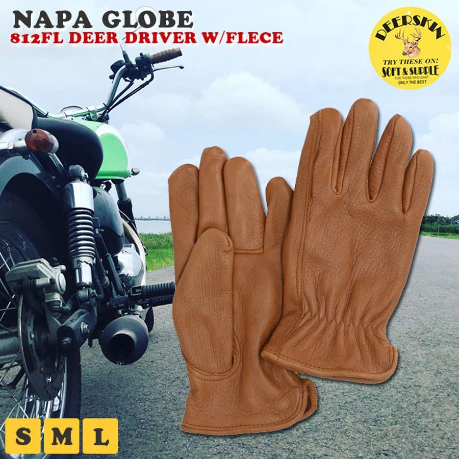 NAPA GLOBE ナパグローブ 812FL DEER DRIVER W/FLECE 1