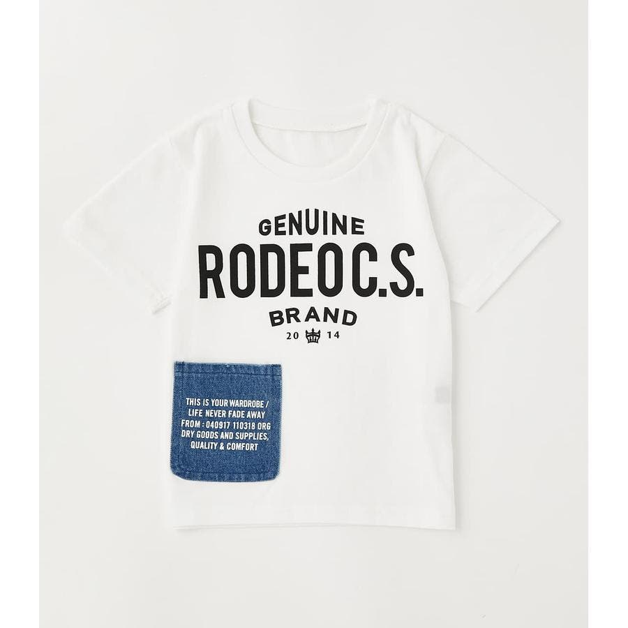 キッズサイドポケットビッグTシャツ 1