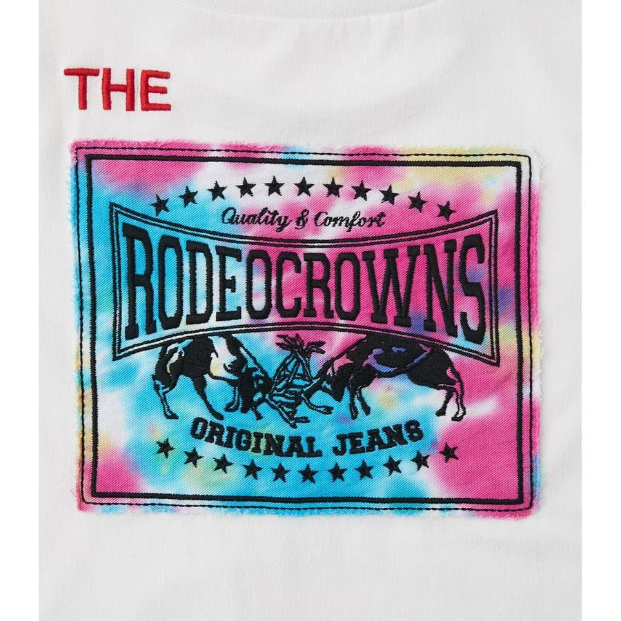 キッズTiedee patchビッグTシャツ 6