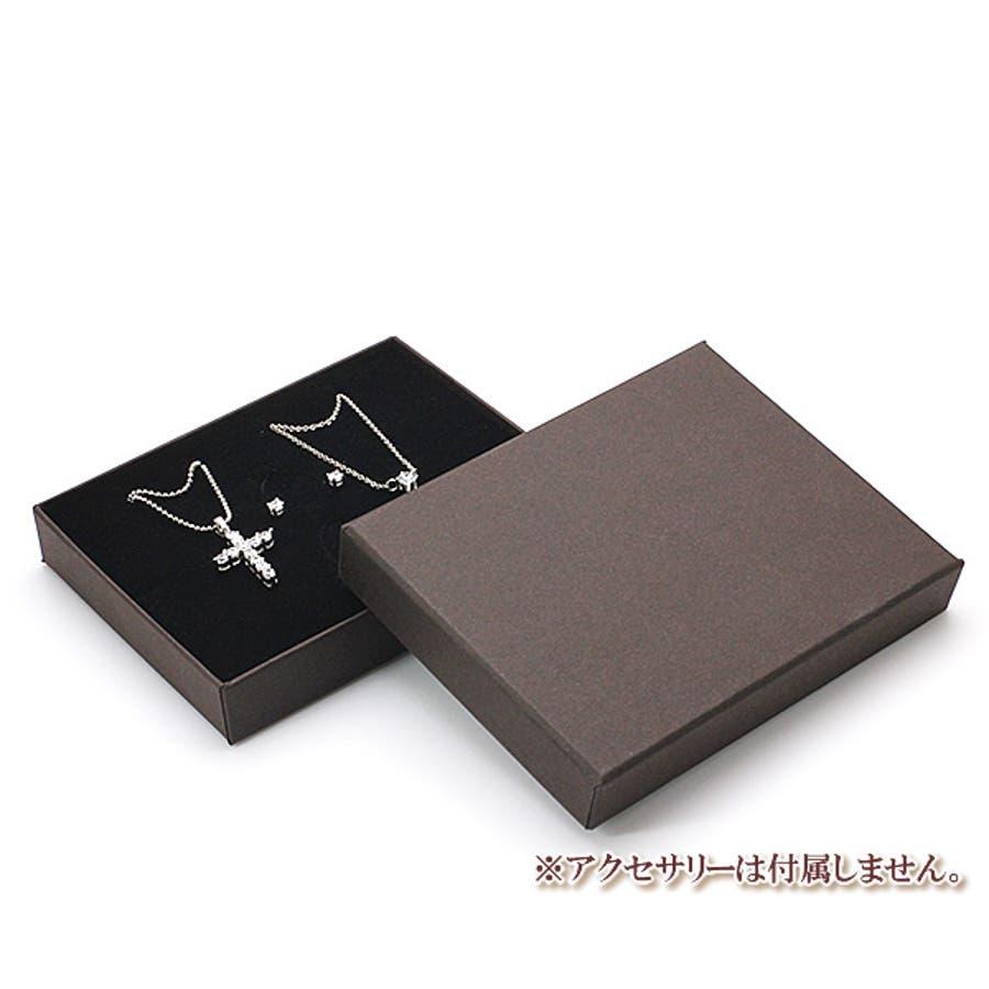 ジュエリーケース [ 厚み 1.8cm / 約8.0cm×10cm ] ギフトケース ...