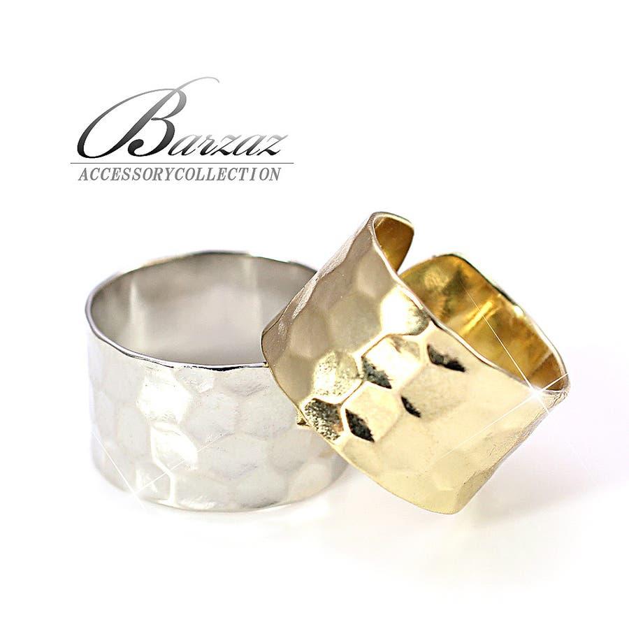 指輪 ピンキーリング ファランジリング ミディリング フリーサイズ ゴールド シルバー 可愛い クール かっこいい レディースアクセサリー