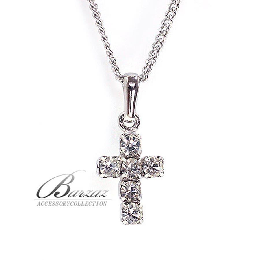 c0c1c581c6b22f クロスネックレスプチネックレスお守りロザリオネックレス小さめレディースポーチ付き小ぶり十字架キラキラクロスシルバー
