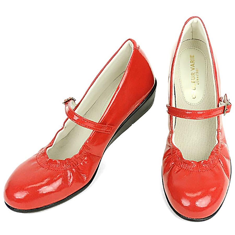 安くてかわいい! No.374004re 艶やかなエナメルが上品♪レイン対応のオールウェザー 甲ストラップ パンプス レディース 女性用 パンプスシューズ おしゃれ レイン レインシューズ レイングッズ ストラップ 22センチ 23 24 エナメル レッド 赤 雨靴 晴雨兼用 感動