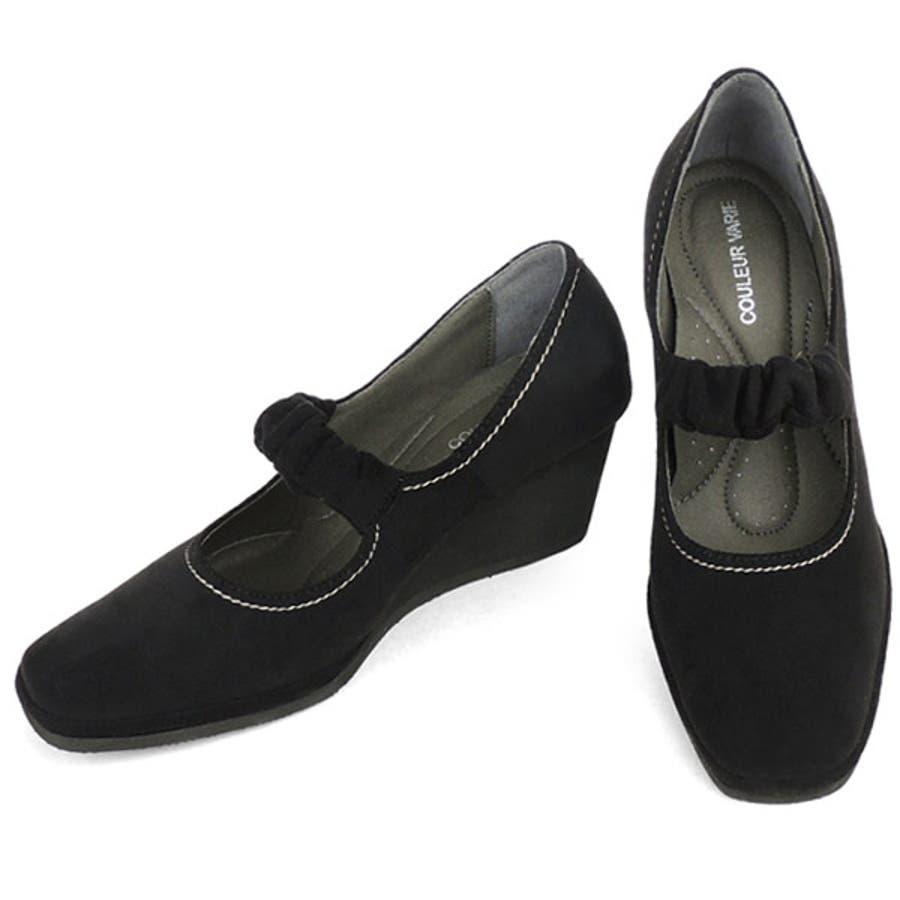 かなりgood No.620bl 太めのストラップがアクセント!安定感バツグンの軽量ストラップパンプス レディース パンプス シューズ おしゃれストラップ 歩きやすい 痛くない 履きやすい 21.5センチ 小さい靴 22 24 25 黒 ブラック 冠婚葬祭 葬式 フォーマル 爆砕