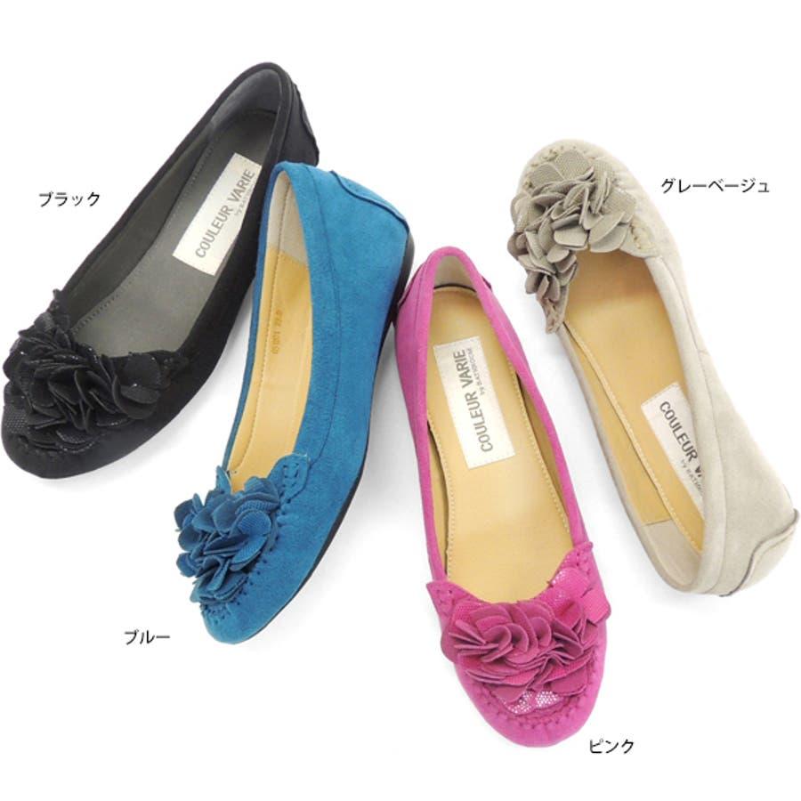 色味がgood No.651201 クロールバリエ フラワーローヒール パンプス レディース 婦人靴 女性用 柔らかい 軽い シンプル 痛くないブラック 歩きやすい 履きやすい ふわふわ 花 コサージュ 10P23Apr16 五指