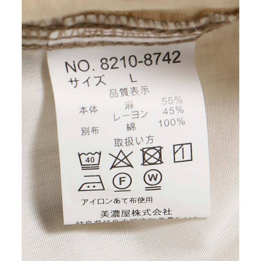 【B.C STOCK ベーセーストック】 アサレーヨンハイショクハーフパンツ 3
