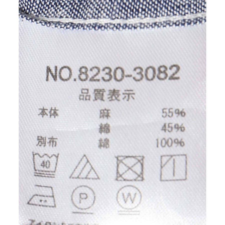 【B.C STOCK ベーセーストック】 アサコンストライプR/Gシャツ 3