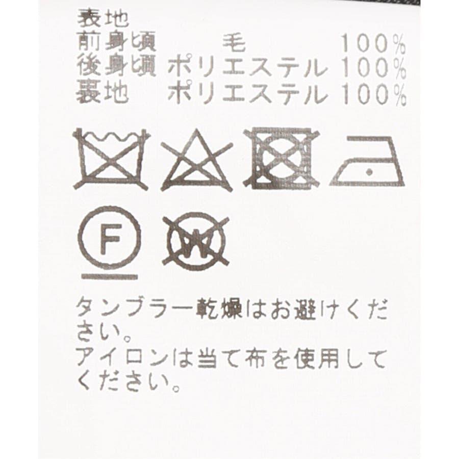 【B.C STOCK ベーセーストック】 アルルス ヘリンボンベスト 6