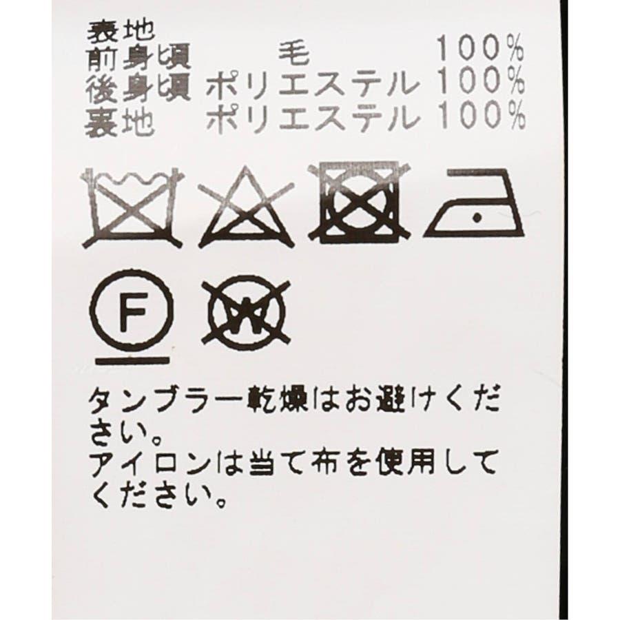 【B.C STOCK ベーセーストック】 アルルス ストライプベスト 6