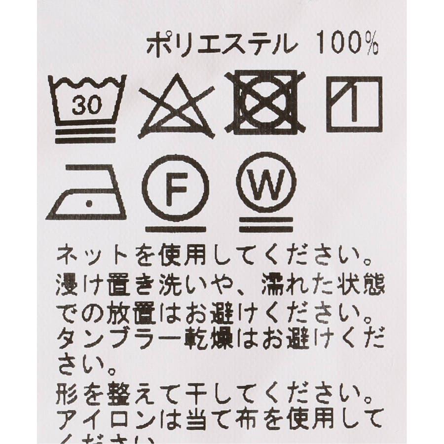 【JOINT WORKS ジョイントワークス】 セーターフリースシェフパンツ 5