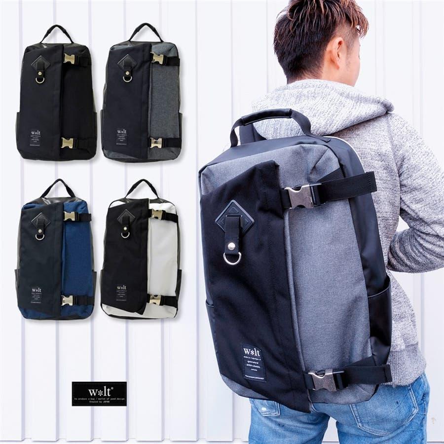 Amazon.co.jp: リュック ビジネスバッグ メンズ リュックサック バックパック 通学 通勤 PC 大容量 ...