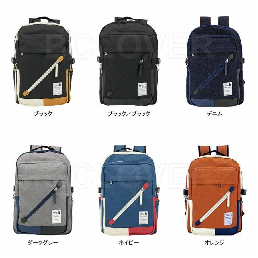 b602ead9bde7 リュック バッグパックデイパック 韓国風 旅行用 バイカラー 学生タイプ ...