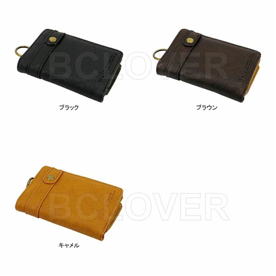 2a0f8fe33a03 ウォルト 小銭入れ付二つ折り財布 合皮 メンズ 財布 ギフト プレゼント ...