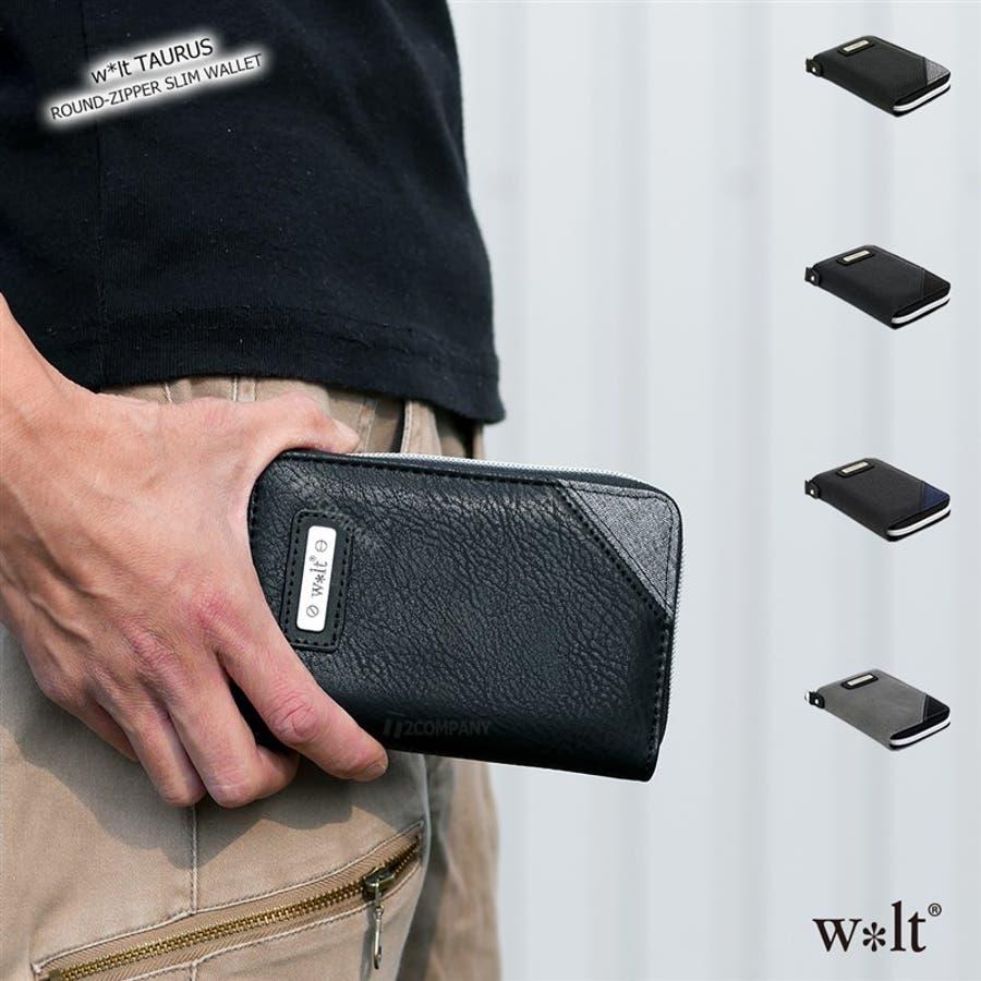 newest e4406 28bcf 財布 ファスナー 小銭入れ 小さい財布 薄い財布 ショートウォレット カードケース パスケース