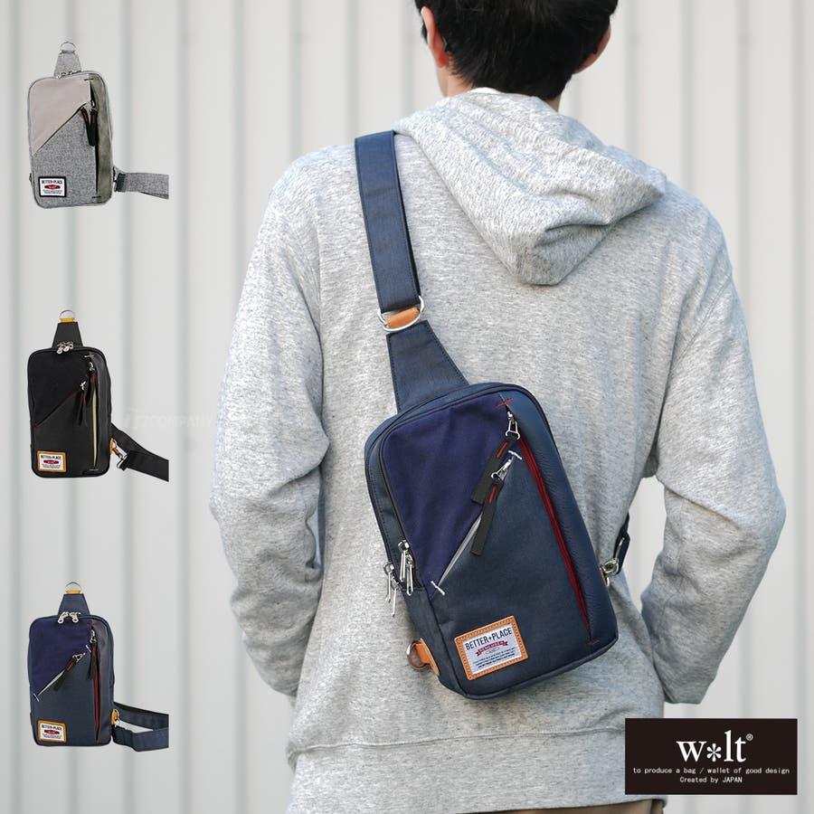 ボディバッグ メンズ ワンショルダーバッグ 斜め掛け バッグ 通学 鞄 かばん 1